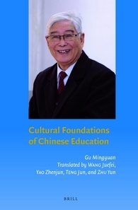 Cultural Foundations of Chinese Education